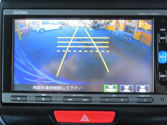 G SSパッケージ 純正ナビ 地デジ DVDビデオ バックカメラ ETC 両側パワースライドドア(19枚目)