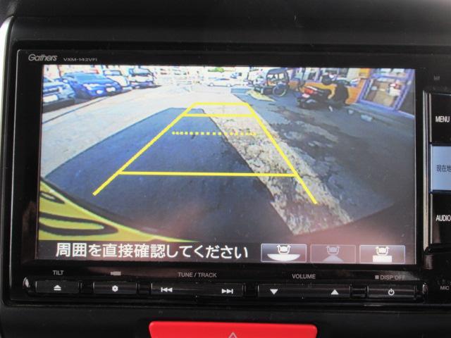G・Aパッケージ あんしんパッケージ 純正SDナビ DVDビデオ Bluetoothオーディオ SDHC バックカメラ ETC(15枚目)