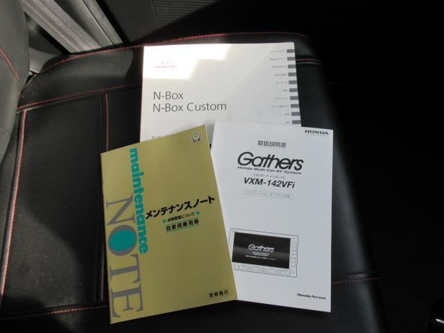 G・Aパッケージ あんしんパッケージ 純正SDナビ DVDビデオ Bluetoothオーディオ SDHC バックカメラ ETC(19枚目)