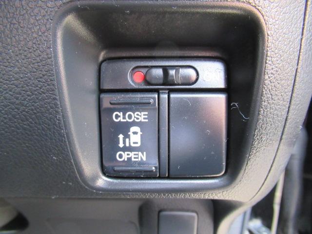 G・Aパッケージ あんしんパッケージ 純正SDナビ DVDビデオ Bluetoothオーディオ SDHC バックカメラ ETC(53枚目)