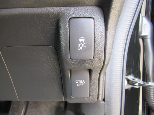 G・Aパッケージ あんしんパッケージ 純正SDナビ DVDビデオ Bluetoothオーディオ SDHC バックカメラ ETC(54枚目)