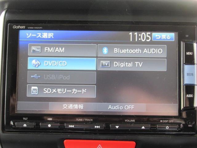 G・Aパッケージ あんしんパッケージ 純正SDナビ DVDビデオ Bluetoothオーディオ SDHC バックカメラ ETC(59枚目)