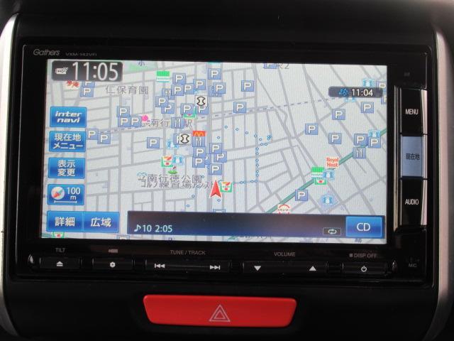 G・Aパッケージ あんしんパッケージ 純正SDナビ DVDビデオ Bluetoothオーディオ SDHC バックカメラ ETC(73枚目)