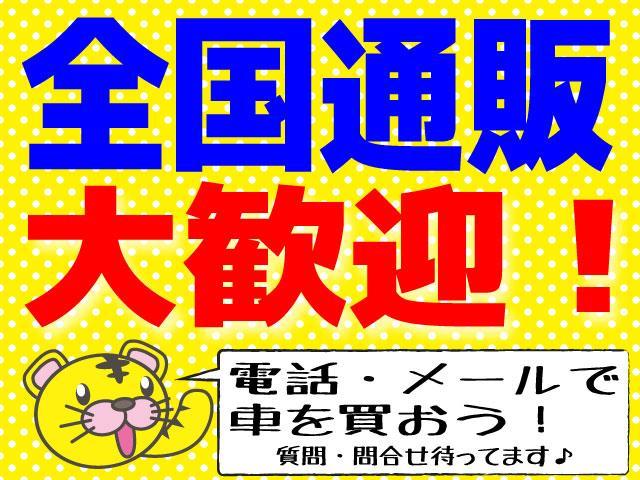 G 純正バックモニター付きオーディオ キーレス プライバシーガラス(62枚目)