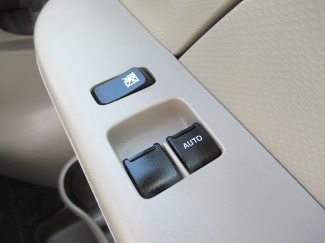 DX GLパッケージ 5AGS キーレス ETC プライバシーガラス 前席パワーウインドウ オーバーヘッドシェルフ 純正仕切りカーテン 社外バックブザー ABS エアバック 保証書 取扱説明書(53枚目)