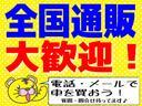 ジョインターボ 5速マニュアル ETC キーレス リアヒーター リヤシート(78枚目)
