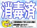 ジョインターボ 5速マニュアル ETC キーレス リアヒーター リヤシート(79枚目)