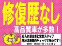 G 純正バックモニター付きオーディオ キーレス プライバシーガラス(61枚目)
