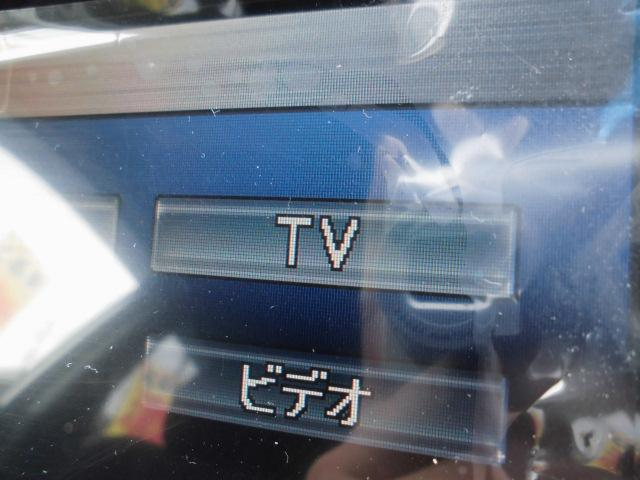 RSZ HDDナビパッケージ ワンセグ キセノンバックカメラ(5枚目)