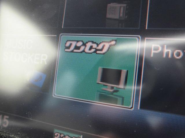 マツダ プレマシー 20E HDDナビTV Rカメラ 両側パワースライドドア