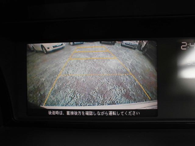 VX ナビ 左右自動ドア キセノン ETC バックカメラ(5枚目)