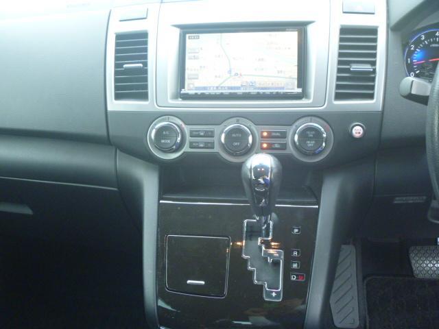「マツダ」「MPV」「ミニバン・ワンボックス」「千葉県」の中古車4
