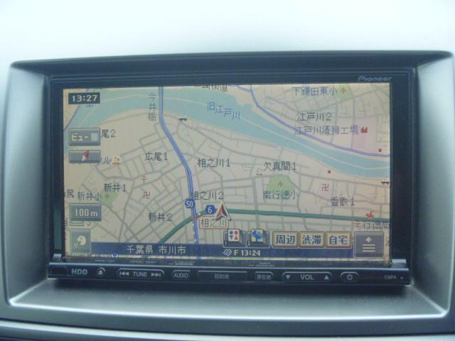 「マツダ」「MPV」「ミニバン・ワンボックス」「千葉県」の中古車5