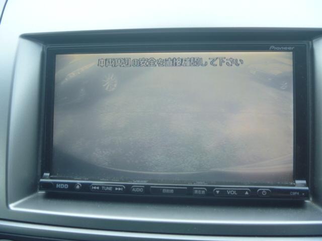 「マツダ」「MPV」「ミニバン・ワンボックス」「千葉県」の中古車6