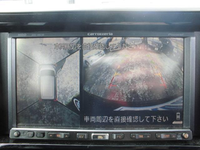 アラウンドビューモニター付です!バック中の死角部分がモニターに映し出されるので、車庫入れに大活躍。これが付いているだけで安心感が違いますね♪お問い合わせは0120-07-1190まで♪
