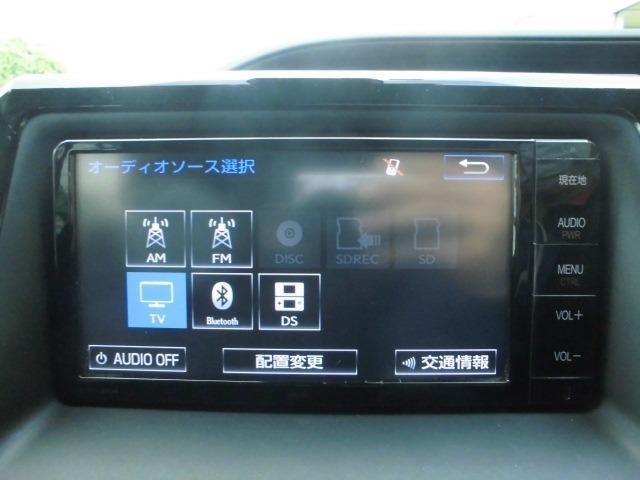 純正ナビ!地デジTV、Bluetooth!オススメの装備になりますので是非ご検討下さい!お問い合わせは0120-07-1190まで♪