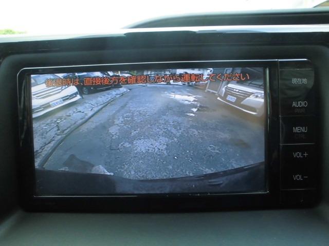 バックモニター付です!バック中の死角部分がモニターに映し出されるので、車庫入れに大活躍。これが付いているだけで安心感が違いますね♪お問い合わせは0120-07-1190まで♪