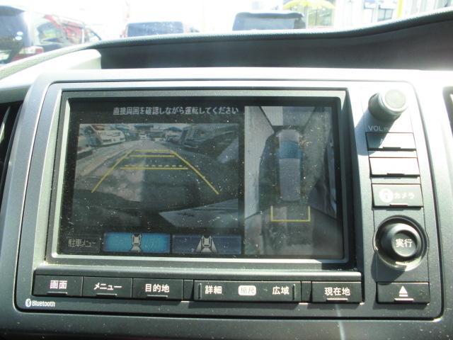 アラウンドビューモニター付です!死角部分がモニターに映し出されるので、車庫入れに大活躍。これが付いているだけで安心感が違いますね♪お問い合わせは0120-07-1190まで♪