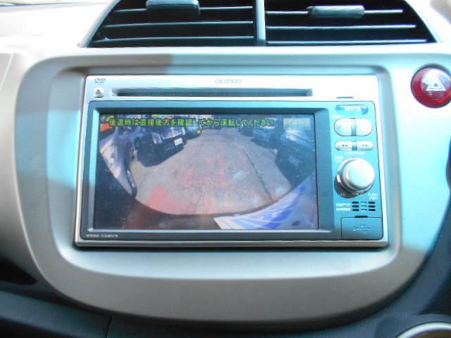 あるととっても便利なバックモニターなんです!!後方の視界も前のモニターで確認出来ます♪これがあれば車庫入れ時にも大変重宝しますよ!!フリーダイヤル0120-74-1190