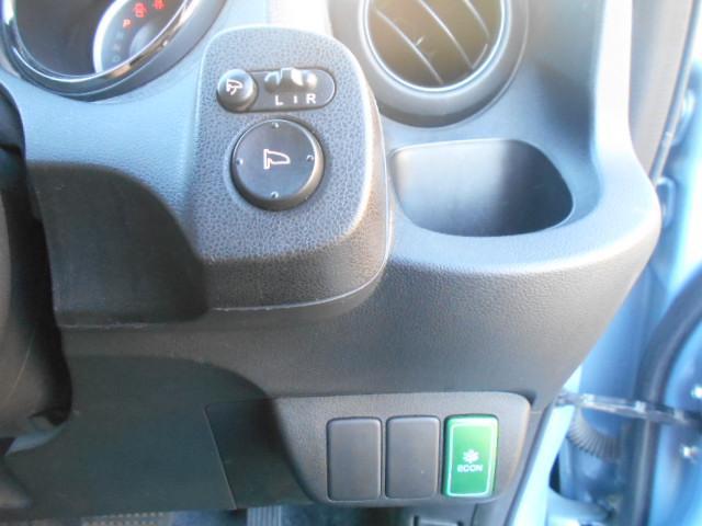 13G・スマートセレクション ファインスタイル カロッツェリアナビ 地デジTV Bluetooth ミュージックサーバー DVD再生 キセノンヘッドライト スマートキー オートエアコン(39枚目)