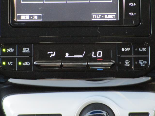 サクマオート メールアドレス info@sakuma-auto.co.jp お気軽にお問い合せ下さい!