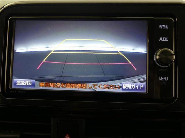 【バックカメラ】バックカメラ装着車です。バックする時に、後方の様子をナビ画面に表示します!慣れない駐車場での駐車や、せまい場所での車庫入れの時も、安全確認OK!思いがけずコツン!なんて事も防げますヨ!