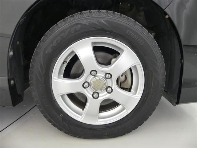 ハイブリッドV ワンオーナー車 タイヤ4本交換 純正メモリーナビ フルセグTV バックモニター 両側電動スライドドア ETC(4枚目)