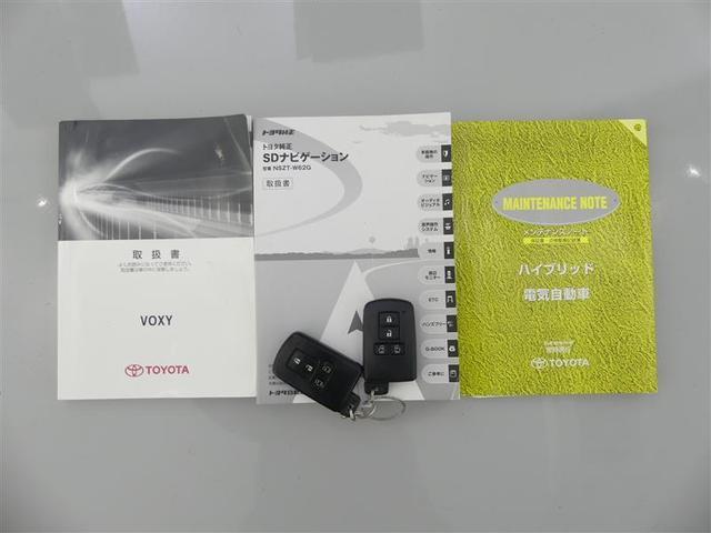 ハイブリッドV ワンオーナー車 タイヤ4本交換 純正メモリーナビ フルセグTV バックモニター 両側電動スライドドア ETC(19枚目)