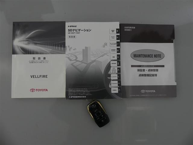 2.5Z Aエディション ゴールデンアイズ ワンオーナー車 タイヤ4本交換 純正メモリーナビ フルセグTV 後席モニター 衝突軽減ブレーキ クルーズコントロール ETC(19枚目)