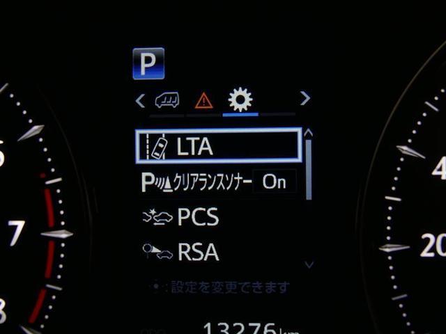 2.5Z Aエディション フルセグ メモリーナビ 後席モニター バックカメラ ドラレコ 衝突被害軽減システム ETC 両側電動スライド LEDヘッドランプ 3列シート ワンオーナー DVD再生 ミュージックプレイヤー接続可(10枚目)