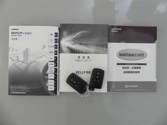 2.5Z Aエディション フルセグ メモリーナビ 後席モニター バックカメラ ドラレコ 衝突被害軽減システム ETC 両側電動スライド LEDヘッドランプ 3列シート ワンオーナー DVD再生 ミュージックプレイヤー接続可(19枚目)