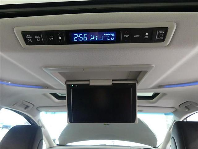 2.5Z Gエディション サンルーフ フルセグ メモリーナビ 後席モニター バックカメラ 衝突被害軽減システム ETC 両側電動スライド LEDヘッドランプ 3列シート ワンオーナー DVD再生 記録簿 乗車定員7人 安全装備(9枚目)