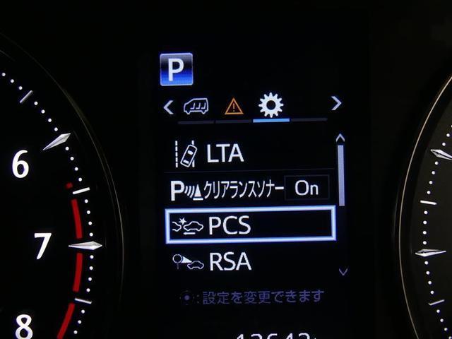 2.5Z Gエディション サンルーフ フルセグ メモリーナビ 後席モニター バックカメラ 衝突被害軽減システム ETC 両側電動スライド LEDヘッドランプ 3列シート ワンオーナー DVD再生 記録簿 乗車定員7人 安全装備(10枚目)