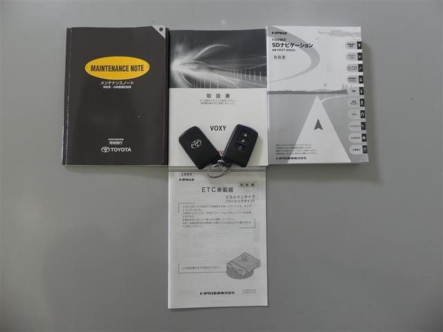ZS フルセグ メモリーナビ バックカメラ ドラレコ ETC 電動スライドドア LEDヘッドランプ 3列シート ウオークスルー ワンオーナー DVD再生 記録簿 乗車定員7人 アイドリングストップ CD(20枚目)