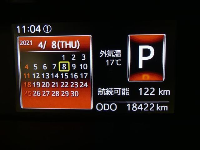 G S 衝突被害軽減ブレーキ/メモリーナビ/フルセグ/バックカメラ/ETC/クルーズコントロール/両側電動スライドドア/アイドリングストップ/ワンオーナー/タイヤ4本交換(5枚目)