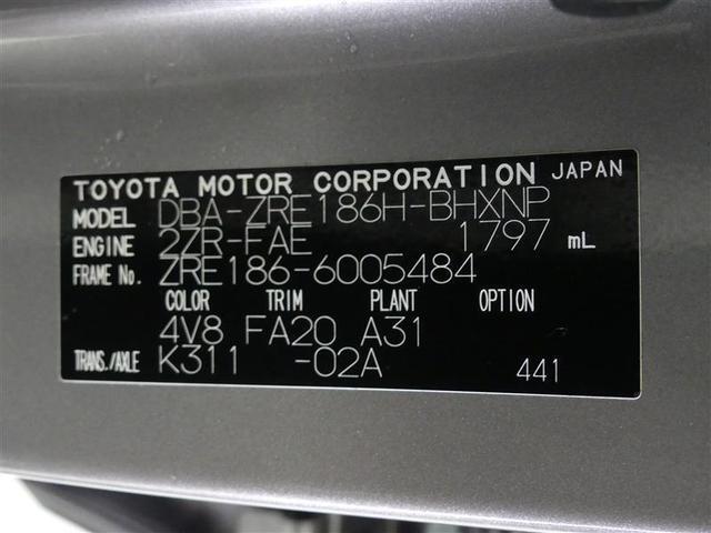 180G メモリーナビ/ワンセグ/バックカメラ/ETC/HIDヘッドライト/スマートキー/ワンオーナー(19枚目)