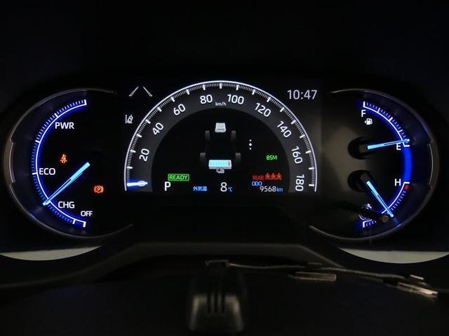 ハイブリッドG 4WD フルセグ メモリーナビ バックカメラ 衝突被害軽減システム ETC LEDヘッドランプ フルエアロ ワンオーナー DVD再生 記録簿 安全装備 オートクルーズコントロール 電動シート CD(7枚目)