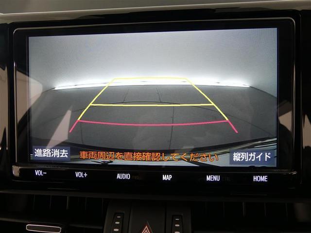 ハイブリッドG 4WD フルセグ メモリーナビ バックカメラ 衝突被害軽減システム ETC LEDヘッドランプ フルエアロ ワンオーナー DVD再生 記録簿 安全装備 オートクルーズコントロール 電動シート CD(9枚目)