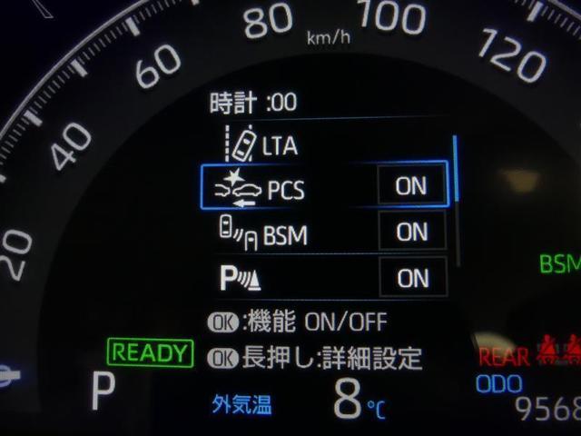 ハイブリッドG 4WD フルセグ メモリーナビ バックカメラ 衝突被害軽減システム ETC LEDヘッドランプ フルエアロ ワンオーナー DVD再生 記録簿 安全装備 オートクルーズコントロール 電動シート CD(13枚目)