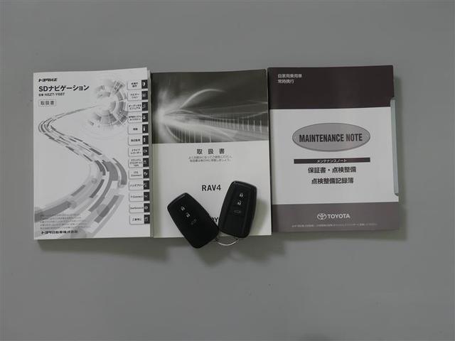 ハイブリッドG 4WD フルセグ メモリーナビ バックカメラ 衝突被害軽減システム ETC LEDヘッドランプ フルエアロ ワンオーナー DVD再生 記録簿 安全装備 オートクルーズコントロール 電動シート CD(19枚目)