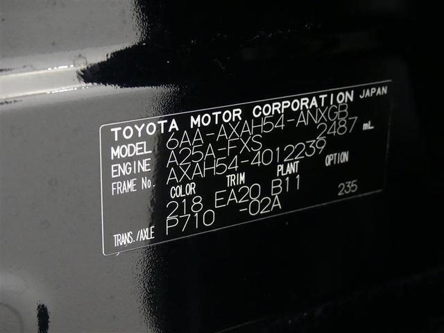 ハイブリッドG 4WD フルセグ メモリーナビ バックカメラ 衝突被害軽減システム ETC LEDヘッドランプ フルエアロ ワンオーナー DVD再生 記録簿 安全装備 オートクルーズコントロール 電動シート CD(20枚目)