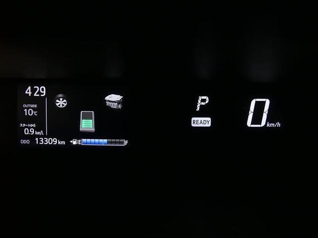 Sスタイルブラック 衝突被害軽減ブレーキ/メモリーナビ/フルセグ/バックカメラ/ETC/ドライブレコーダー/スマートキー(5枚目)