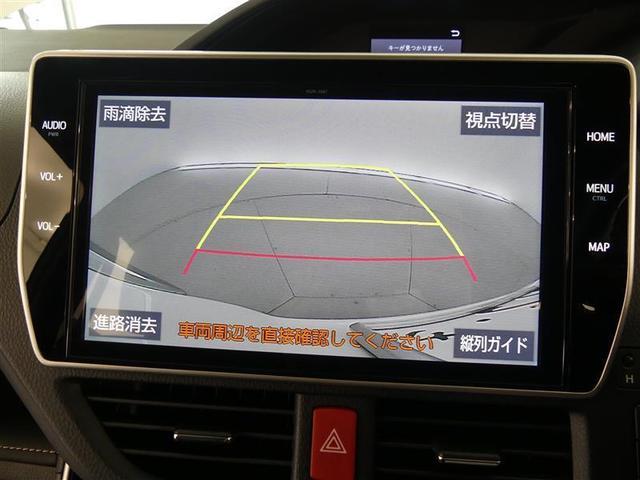 Gi フルセグ メモリーナビ バックカメラ ドラレコ 衝突被害軽減システム ETC 両側電動スライド LEDヘッドランプ 3列シート DVD再生 乗車定員7人 展示・試乗車 オートクルーズコントロール CD(8枚目)