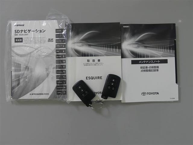 Gi フルセグ メモリーナビ バックカメラ ドラレコ 衝突被害軽減システム ETC 両側電動スライド LEDヘッドランプ 3列シート DVD再生 乗車定員7人 展示・試乗車 オートクルーズコントロール CD(19枚目)
