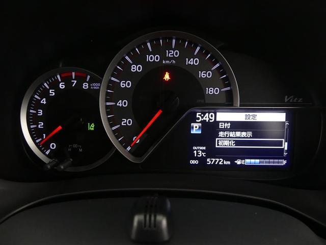 F セーフティーエディション 衝突被害軽減ブレーキ/メモリーナビ/フルセグ/バックカメラ/アイドリングストップ/スマートキー/ワンオーナー(5枚目)