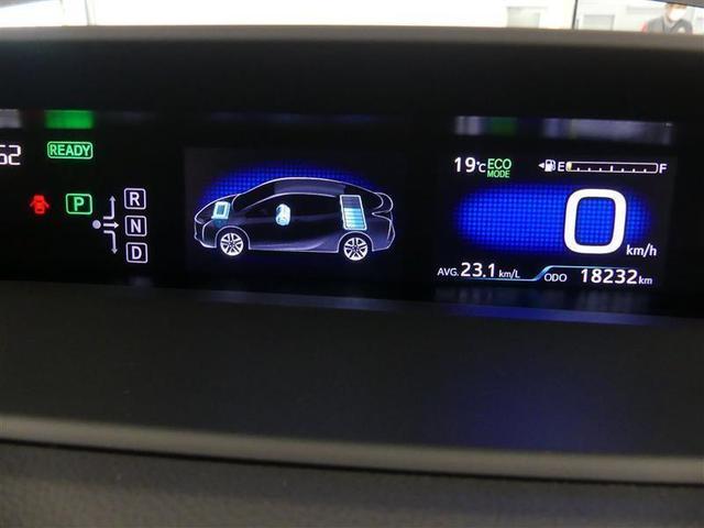 Sセーフティプラス 衝突被害軽減ブレーキ/メモリーナビ/フルセグ/バックカメラ/ETC/ドライブレコーダー/LEDヘッドライト/スマートキー/ワンオーナー/タイヤ4本交換(6枚目)
