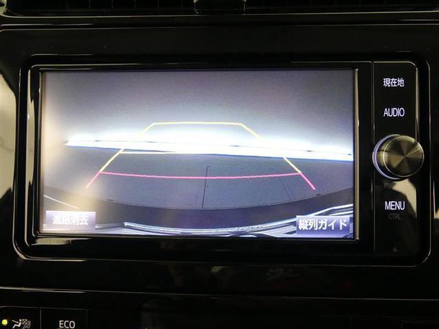 Sセーフティプラス 衝突被害軽減ブレーキ/メモリーナビ/フルセグ/バックカメラ/ETC/ドライブレコーダー/LEDヘッドライト/スマートキー/ワンオーナー/タイヤ4本交換(8枚目)