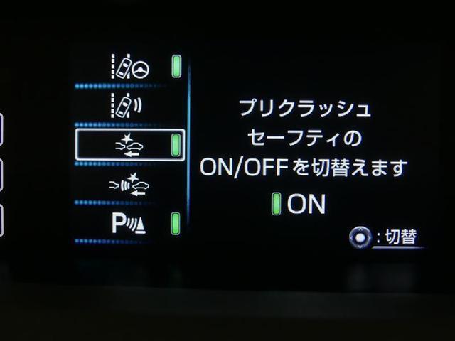 Sセーフティプラス 衝突被害軽減ブレーキ/メモリーナビ/フルセグ/バックカメラ/ETC/ドライブレコーダー/LEDヘッドライト/スマートキー/ワンオーナー/タイヤ4本交換(11枚目)