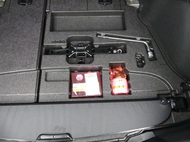 Sセーフティプラス 衝突被害軽減ブレーキ/メモリーナビ/フルセグ/バックカメラ/ETC/ドライブレコーダー/LEDヘッドライト/スマートキー/ワンオーナー/タイヤ4本交換(17枚目)