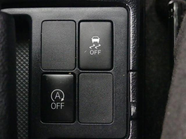 【横滑り防止装置※右上スイッチ】横滑り防止装置装着車です。走行路面の状況や、走行速度などにより、車両が不安定な状態になった時に、車両の安定を回復する手助けをする仕組みです。